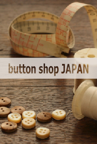 button shop japan