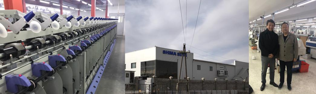 工場イメージ画像