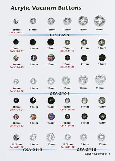 アクリルボタンのカタログイメージ